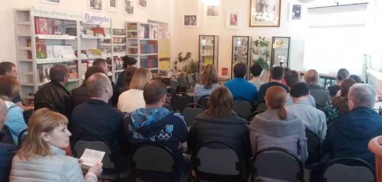 Информационный семинар для граждан Нижегородской области
