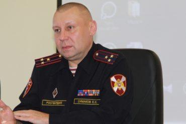 В Управлении Росгвардии по Тюменской области обсудили меры социальной поддержки семей с детьми