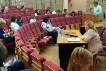 Семинар по проекту «Доступное жильё» в Министерстве социальных отношений Челябинской области