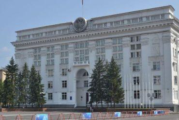 Совещание по вопросу предоставления земельных участков многодетным семьям Кемеровской области