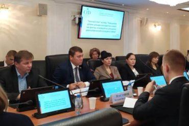 7 ноября 2019 г. в Совете Федерации Федерального Собрания РФ прошёл круглый стол «Повышение уровня доходов многодетных семей как фактор, влияющий на улучшение демографической ситуации в стране»