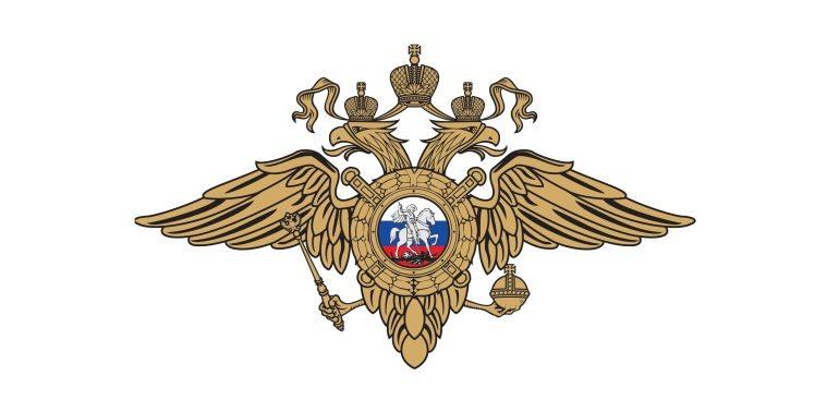 Теперь во всех субъектах РФ сотрудники полиции могут получить бесплатно земельный участок для строительства жилого дома