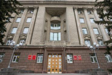 Рабочая встреча по реализации проекта ЖСК, г. Красноярск (21.06.2019)