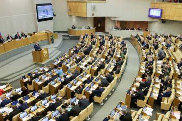 Сенаторы провели мониторинг, как справляются с национальными проектами в регионах