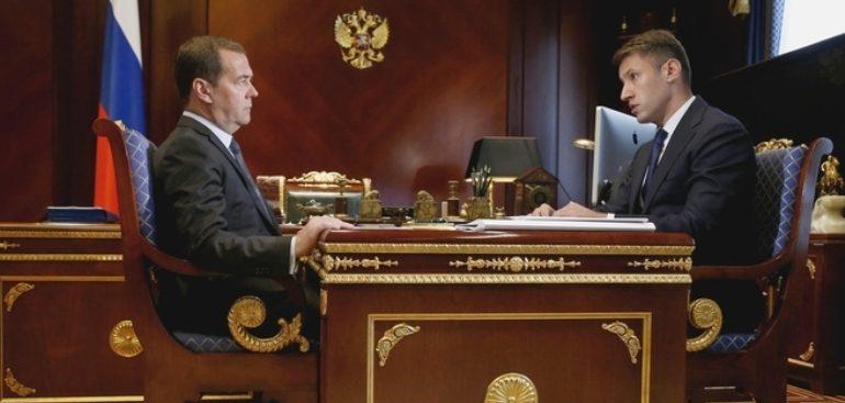 Встреча Дмитрия Медведева с генеральным директором АО «ДОМ.РФ» Александром Плутником