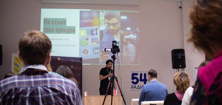 Новосибирские общественники учатся продвигать социально значимые инициативы в Интернете